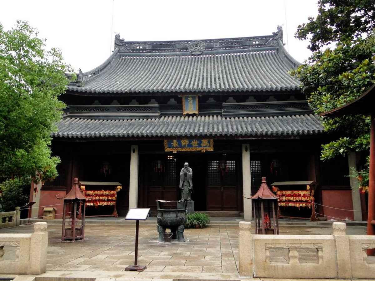 история китая шанхая: